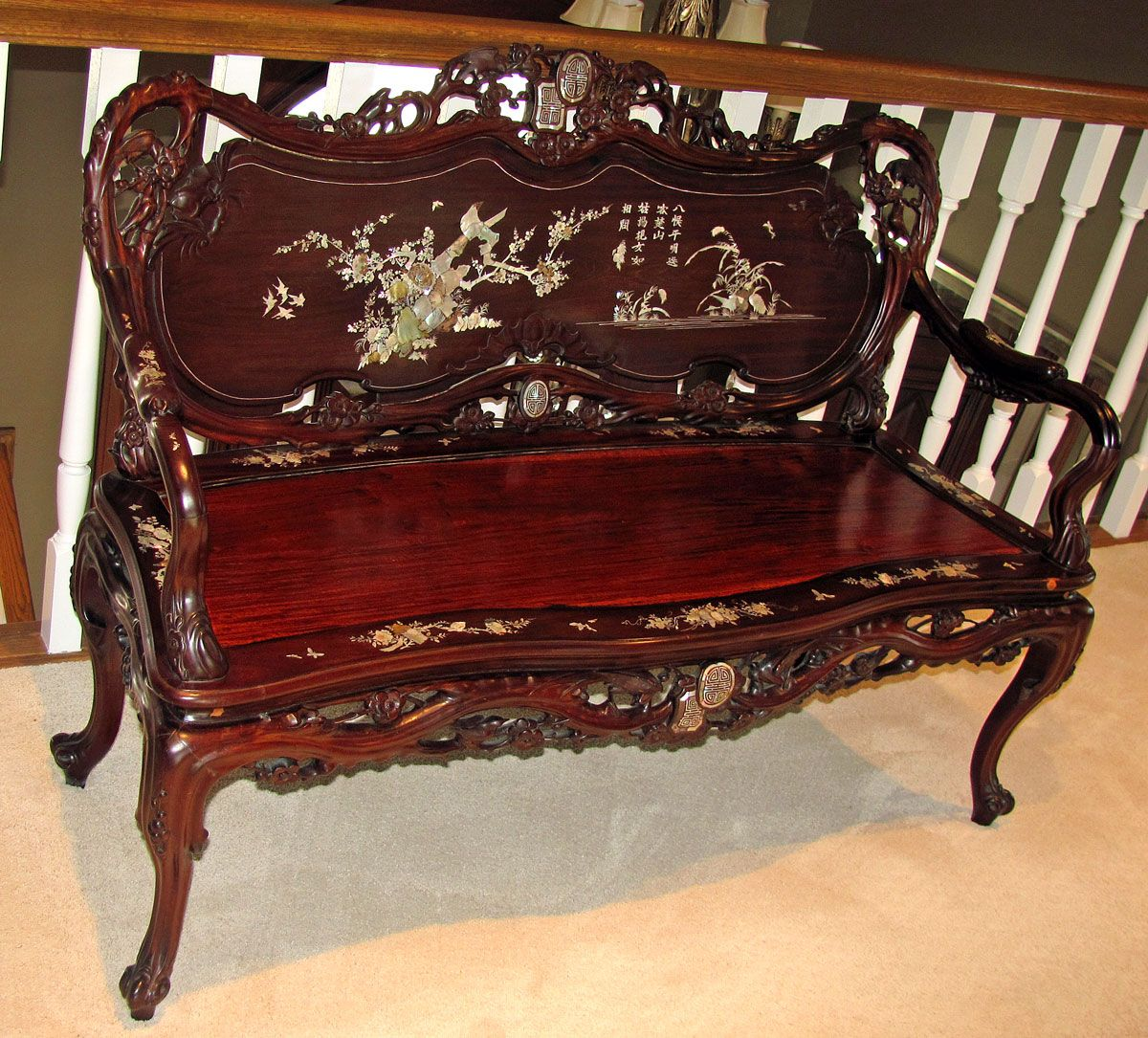 rosewood mother of pearl furniture - Rosewood Mother Of Pearl Furniture Chinese Furniture Set
