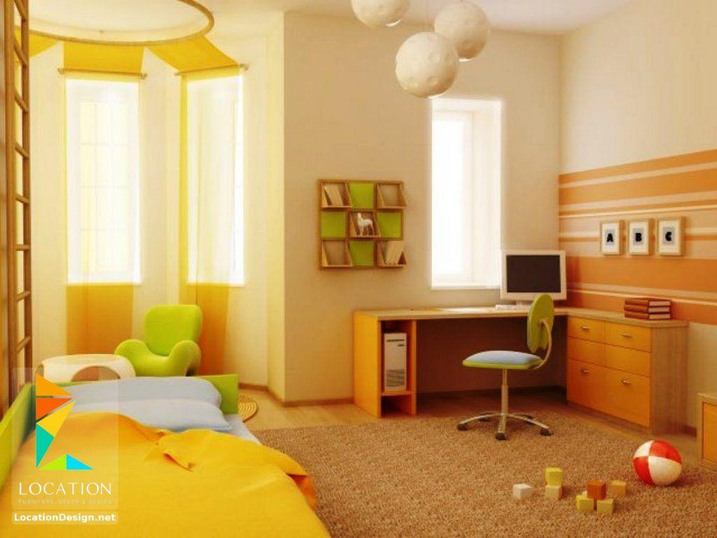 نقدم لك مجموعة مميزة من الافكار الخاصة دهانات غرف اطفال حديثة مجموعة من الصور لالوان وده Small Bedroom Arrangement Interior Design Yellow Kids Bedroom Designs