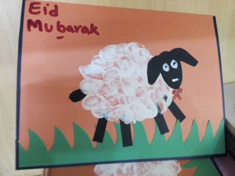 Bakra Eid Card With Images Eid Cards Card Craft Kids Cards
