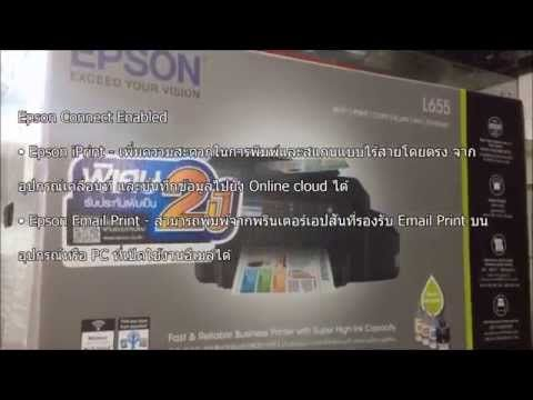 epson l655 | epson l655 | Epson Desktop และ Desktop screenshot