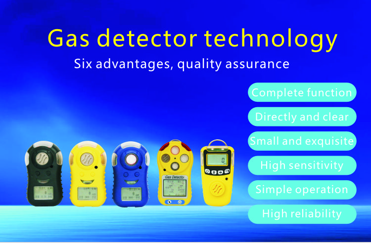 Portable single gas detector, it is a kind of concentration of instrument that can continuous detect the concentrationof oxygen, toxic and harmful gas in the working environment. The detector detects gas concentration with natural diffusion mode, which uses the imported sensors and has a goodsensitivity and repeatability. This instrument uses the embedded microcontroller control technology, simplemenu operation , complete functions and high reliability , also has a variety of adaptive…