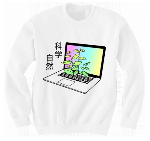 Digital Nature Sweater