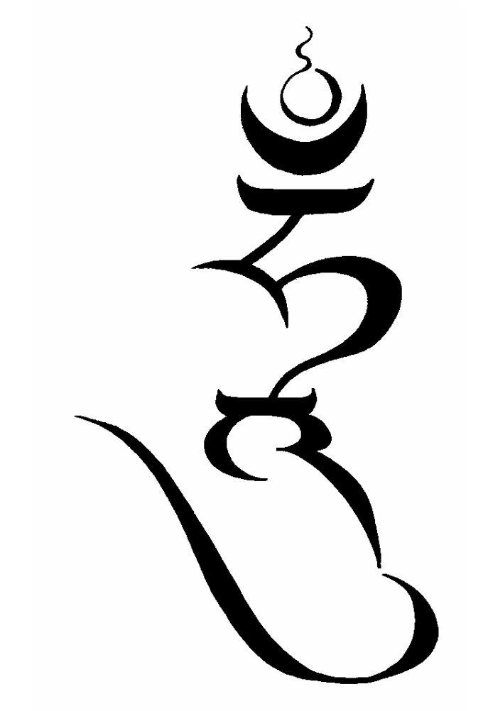Buddhist Symbols Google Search Tattoo Sanskrit