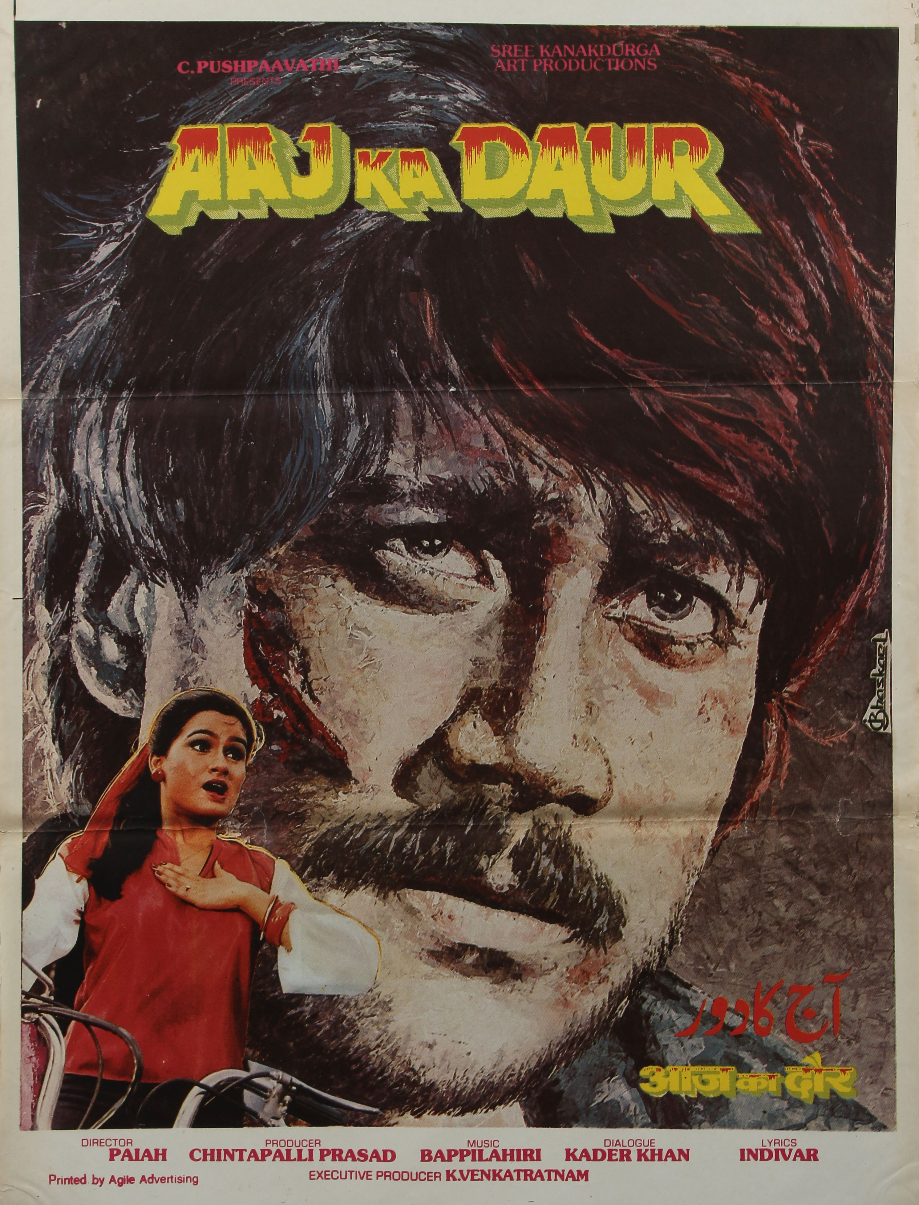 yaar gaddar full movie download khatrimaza