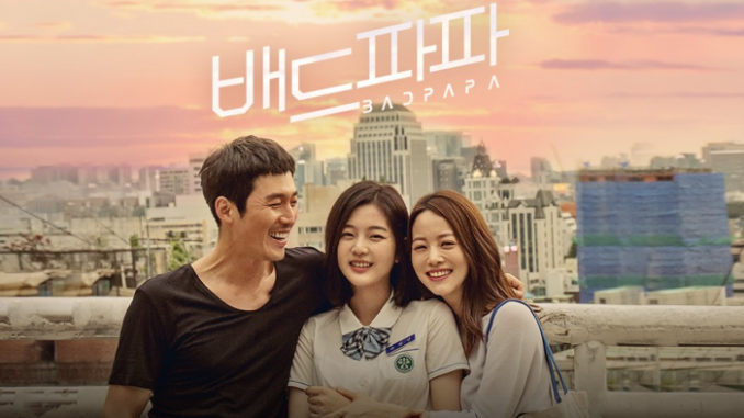 download drama touch your heart