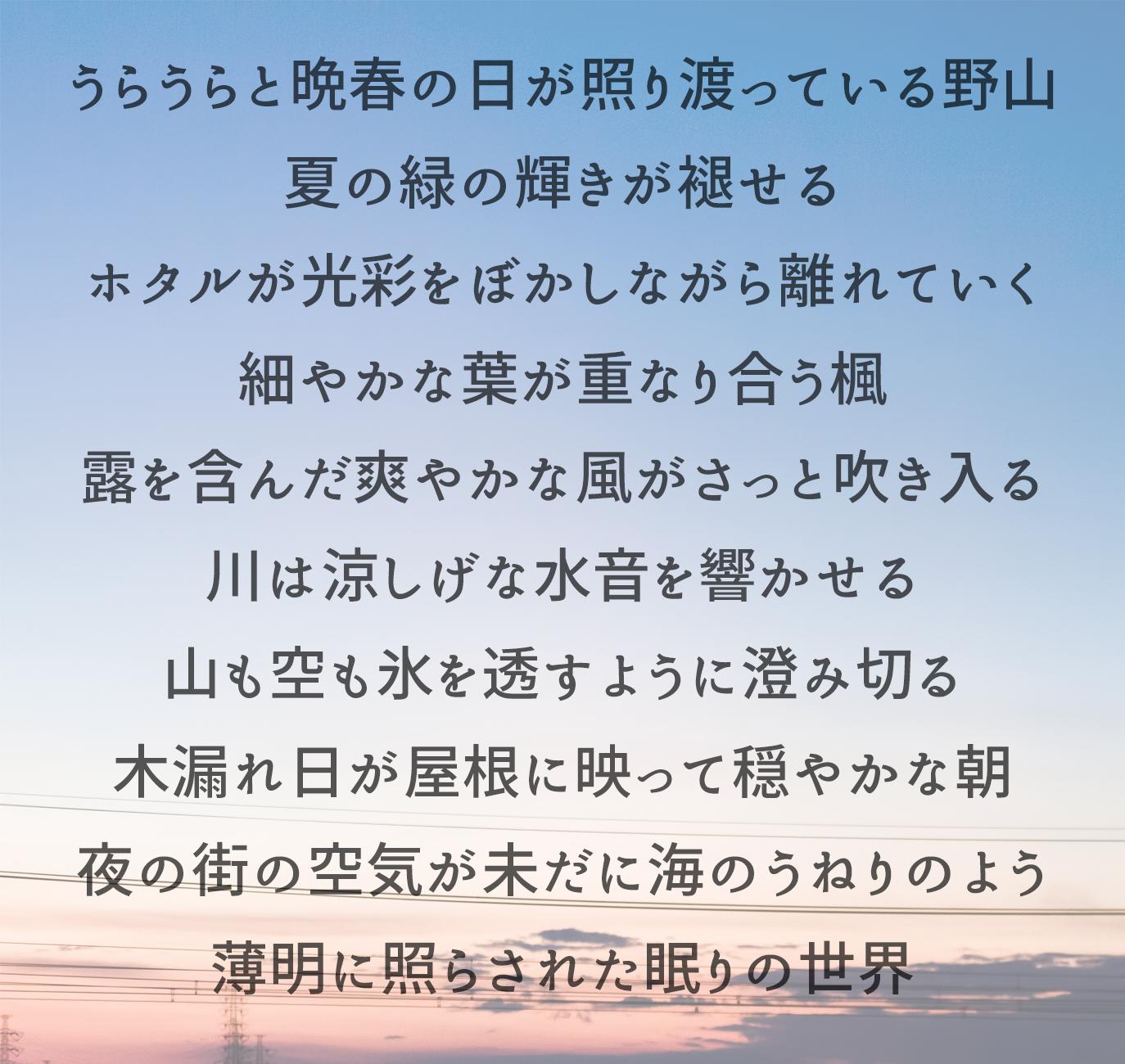 レトロ系フォント「ほのかアンティーク角」無料ダウンロード | free