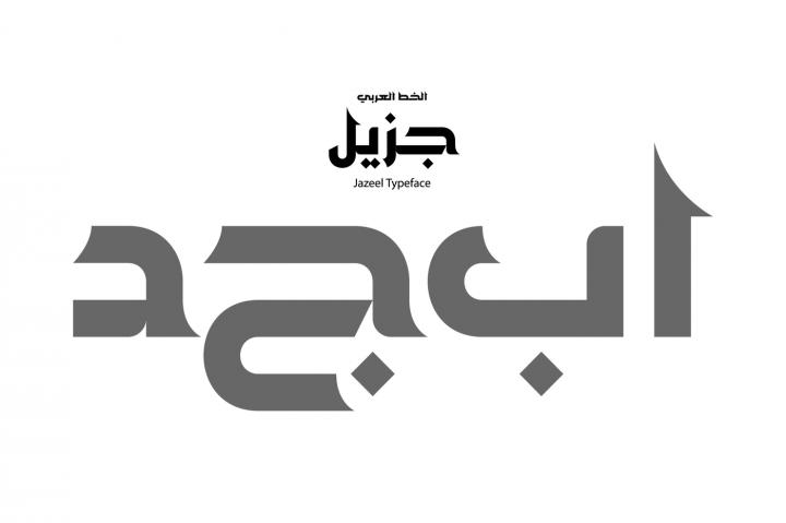 Jazeel Arabic Font By Arabic Font Store Arabic Font Typeface Western Font