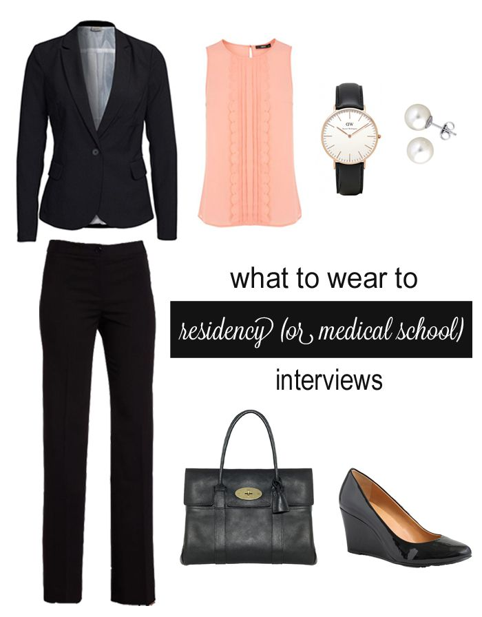 what to wear to residency interview women wear