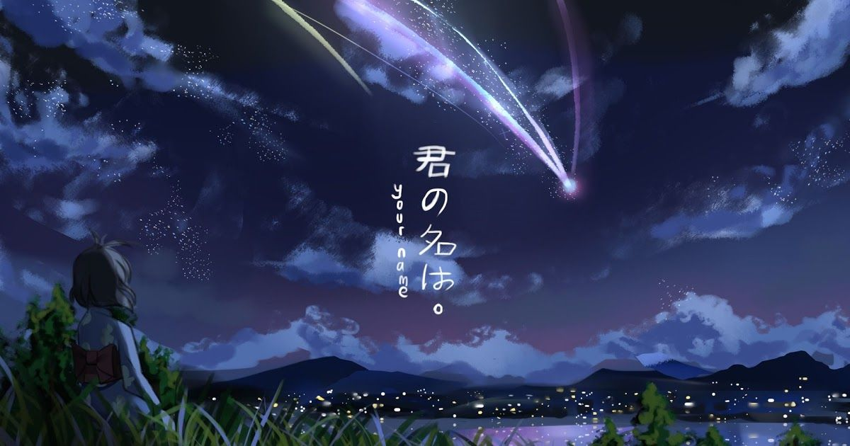 24 Video Wallpaper Anime Your Name Wallpapers Anime Your Name 1920x1080 Your Name Download Weather In 2020 Scenery Wallpaper Night Scenery Kimi No Na Wa Wallpaper