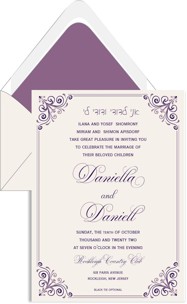 Chic Elegance Border – Wedding Invitation   Hebrew Jewish Wedding ...