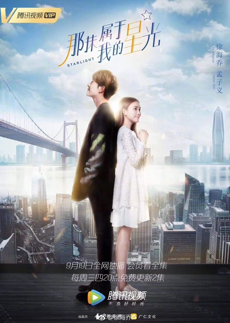 love actually chinese drama 2017 ep 1 eng sub