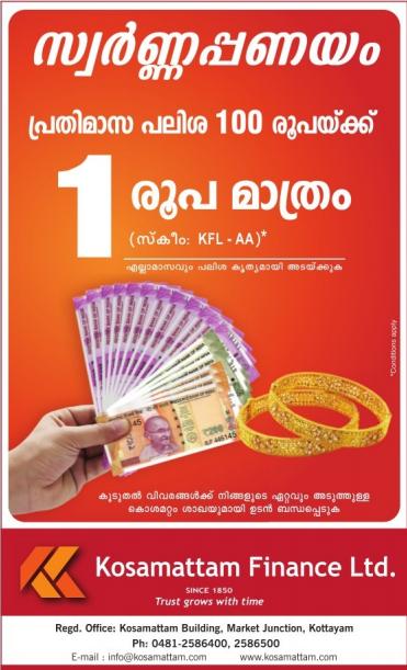 Cash converters payday loan sa photo 5