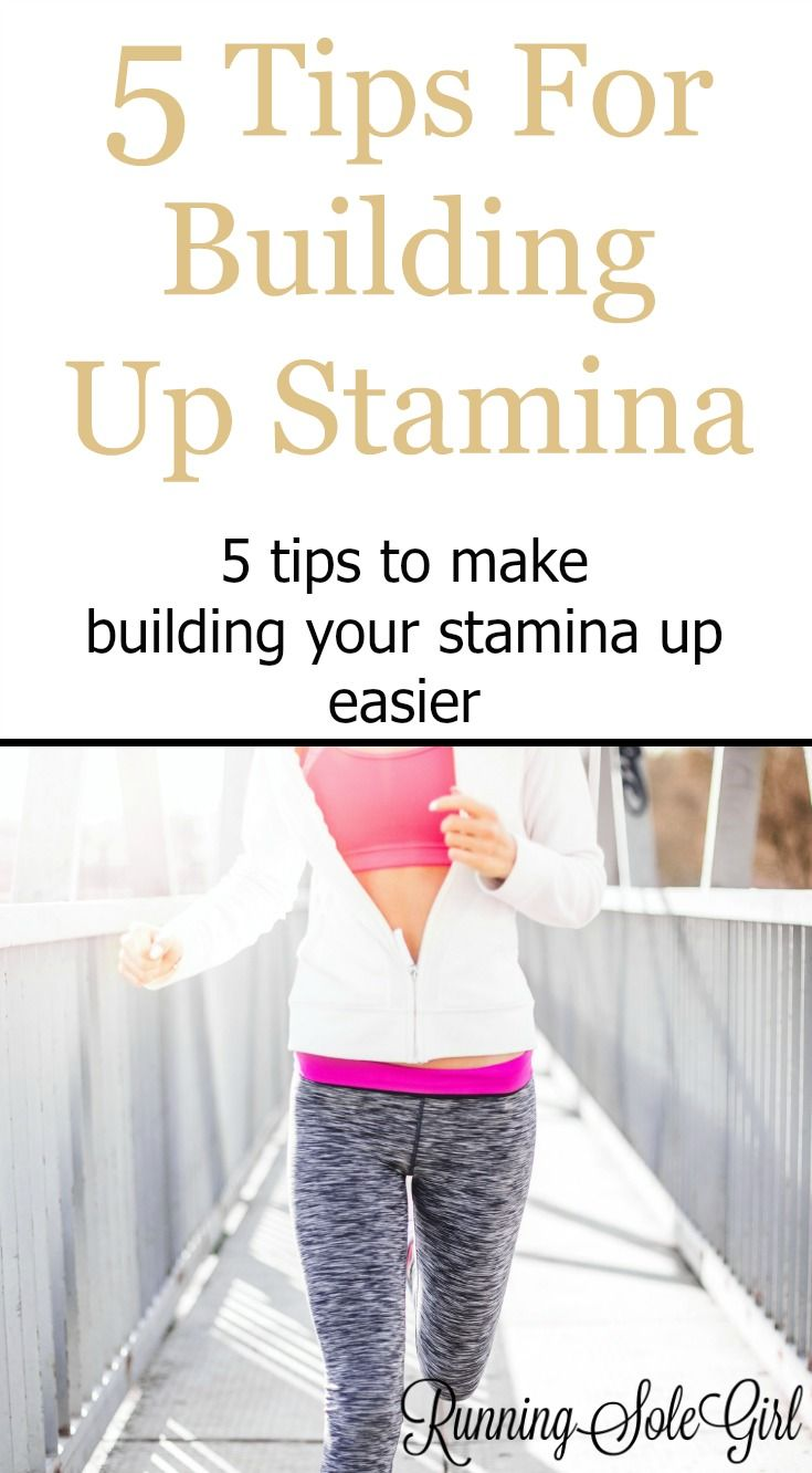 how to build up your stamina