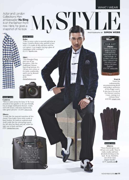 Mandarin style in new Era! Mens La Perla Robe blazer   Shanghai Tang shirt from British GQ November 2015
