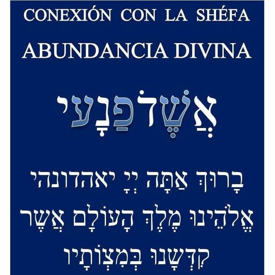 Pin De Mark Antonio Valencia Jr En Lachish Dios En Hebreo Nombres De Dios Letras En Hebreo