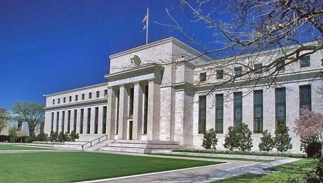 Learn about the monumental and impressive Federal Reserve Building in Washington DC.