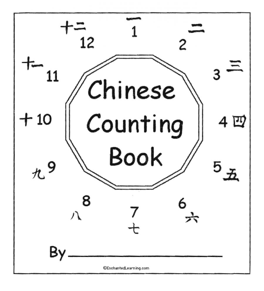 Chinese Counting Book | Thema China kleuters / Theme China preschool ...