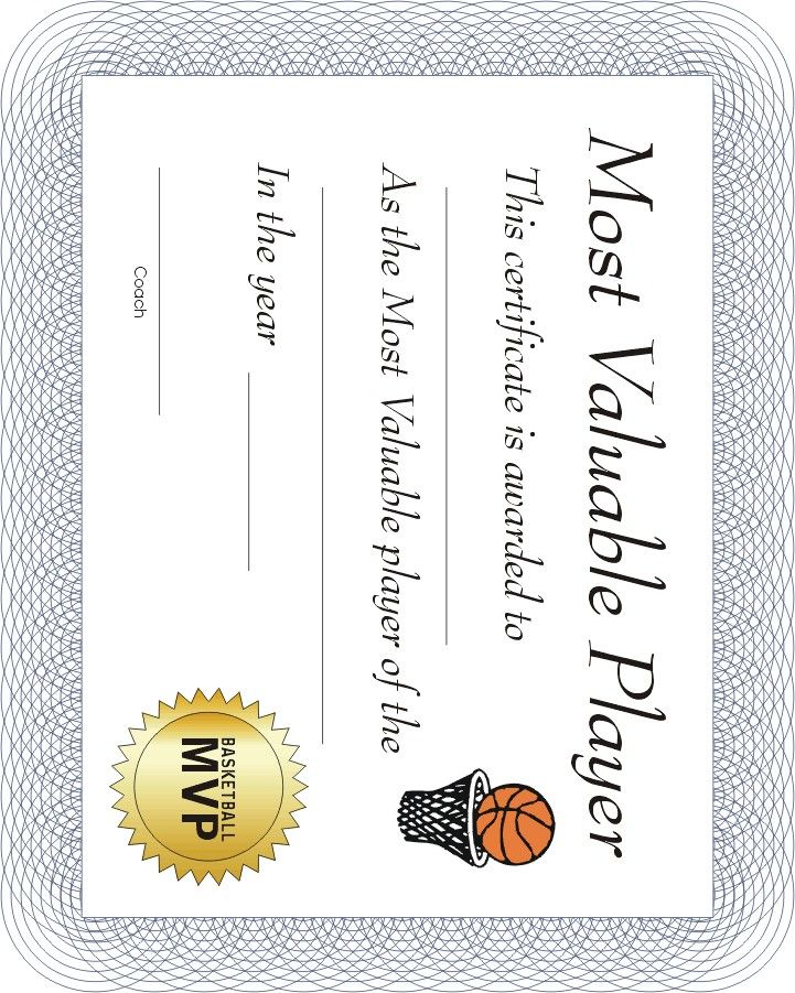 free printable sports certificate Basketball MVP Basketball - award of excellence certificate template