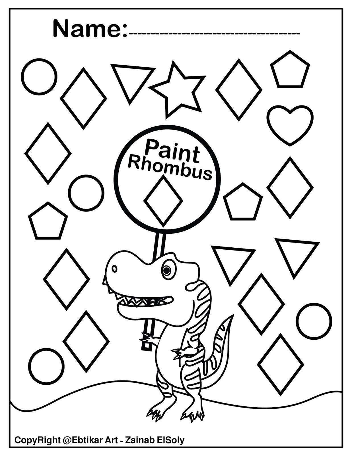 Pre K Coloring Sheets Set Of Basic Shapes Dinosaur T Rex