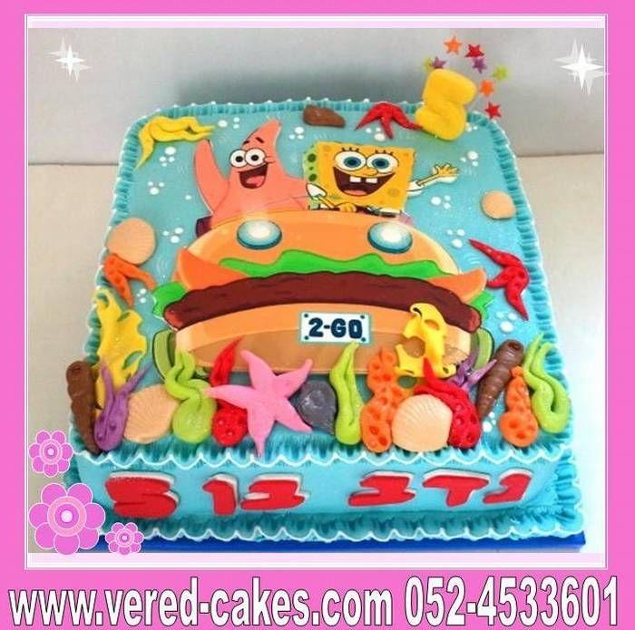 spongebob and patrick star Veredcakes my decorated cakes