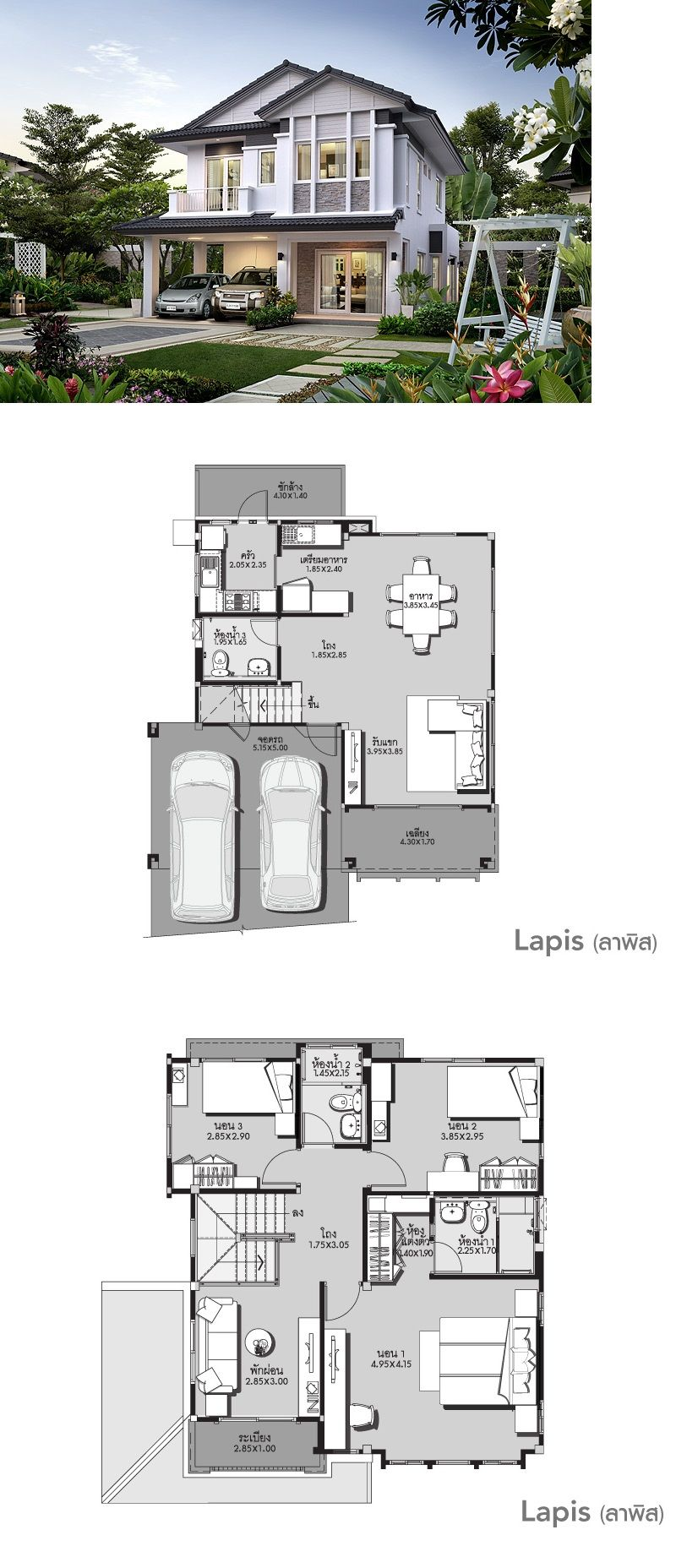 Land and houses modern house plans dream small also pin by khilda hilawah on home decor pinterest rh