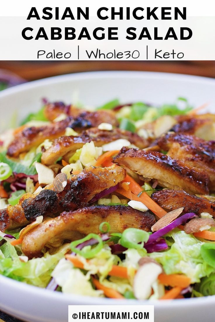 Paleo Asian Chicken Cabbage Salad images