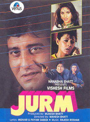 Jurm Hindi Movie Online - Vinod Khanna, Meenakshi Sheshadri, Sangeeta  Bijlani, Shafi Inamdar