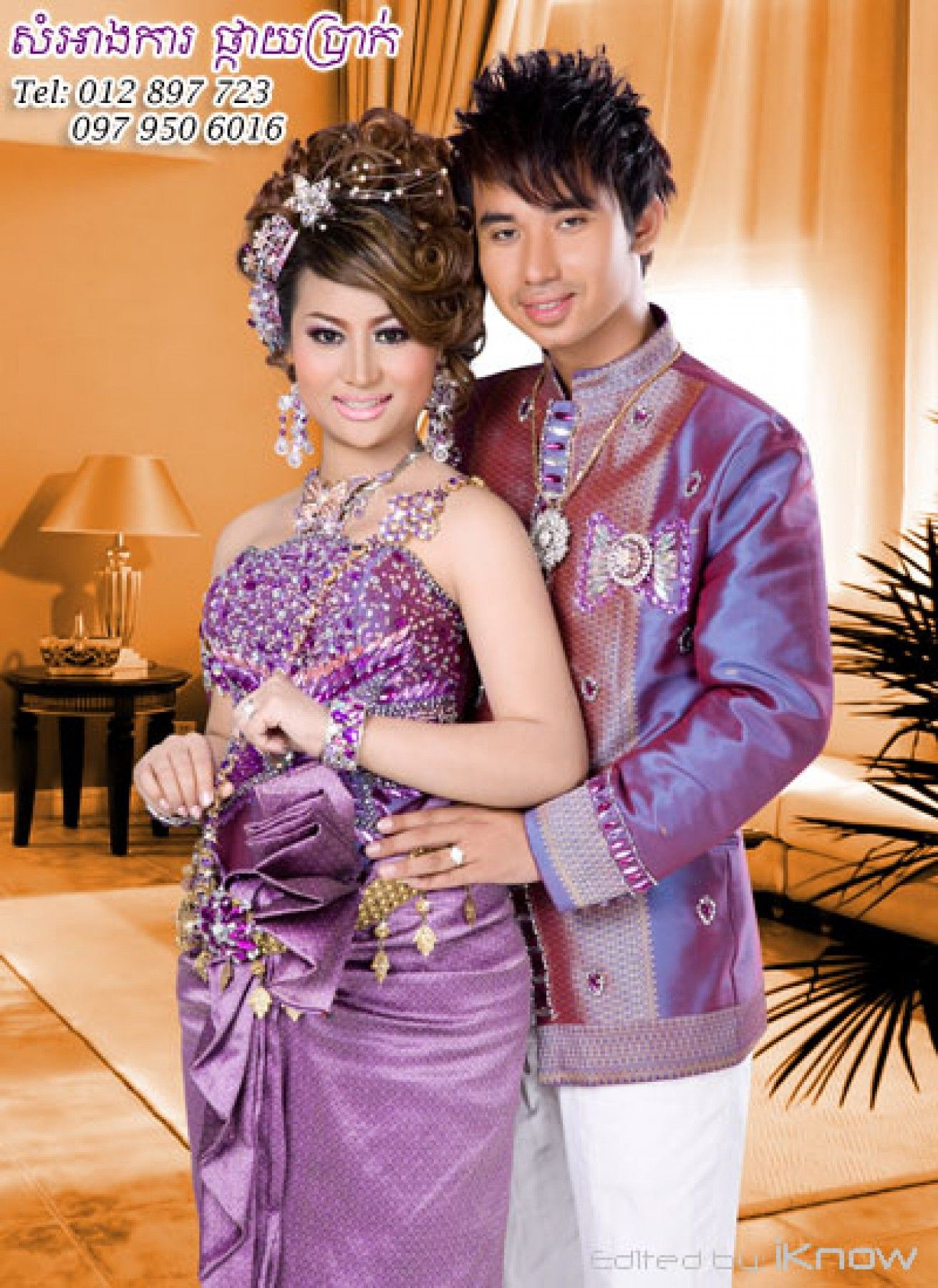 Cambodian wedding costume cambodian traditional wedding for Khmer dress for wedding party