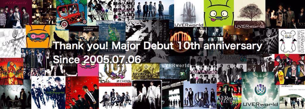 10th Anniversary #UVER #UVERworld