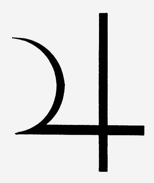Greek sign for Zeus | this is the symbol for zeus and must ...