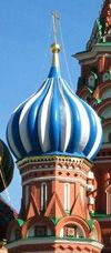 Program in Russian and East European Languages and Literatures | Rutgers University