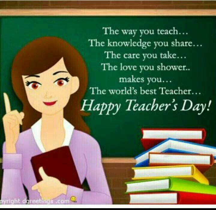 Happy Teacher S Day With Images Teachers Day Card Happy
