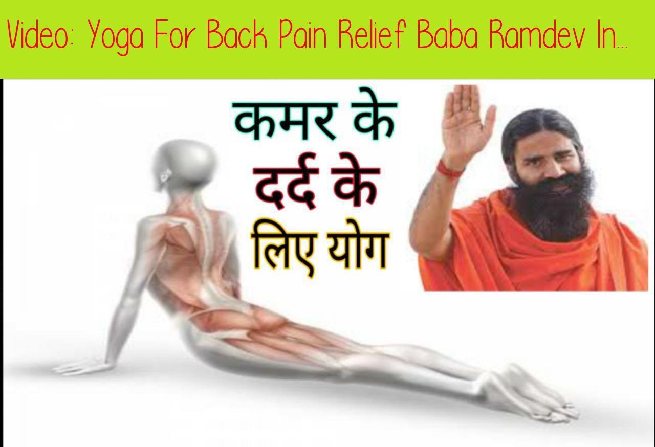 Pin On Back Pain Advice