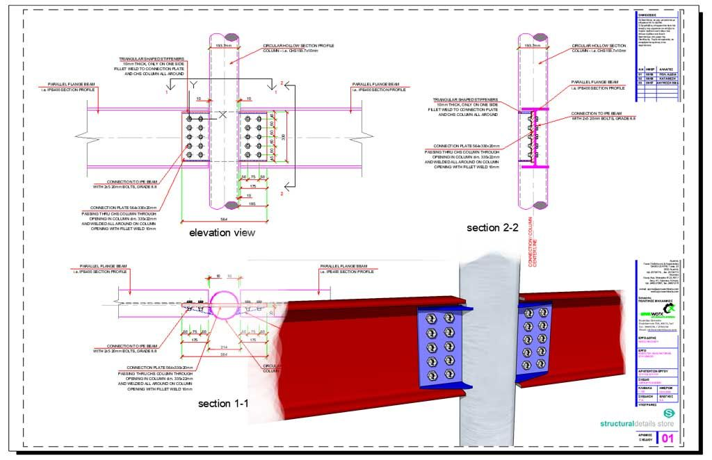 Beam to Circular CHS Simple Connection Detail | structuraldetails