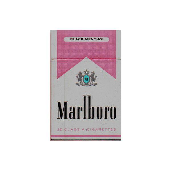 Cigarettes Png Marlboro Cigarettes Pink Cigarettes