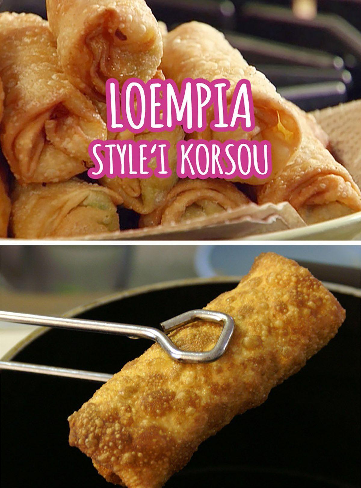 Wonderbaar Antilliaanse loempia's - Lumpia style'i Korsou - recept | Recept VC-97