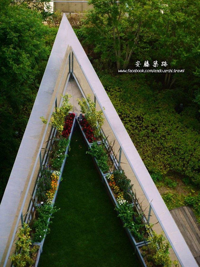 安藤築跡 2020藝術之旅 0426開催 安藤忠雄 天空教堂 アルモニーアンブラッセ大阪 在我的都市住宅