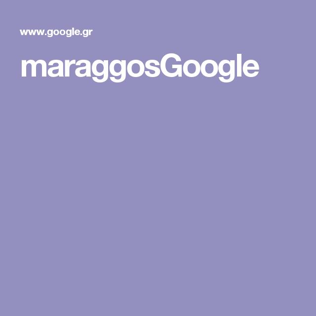 maraggosGoogle