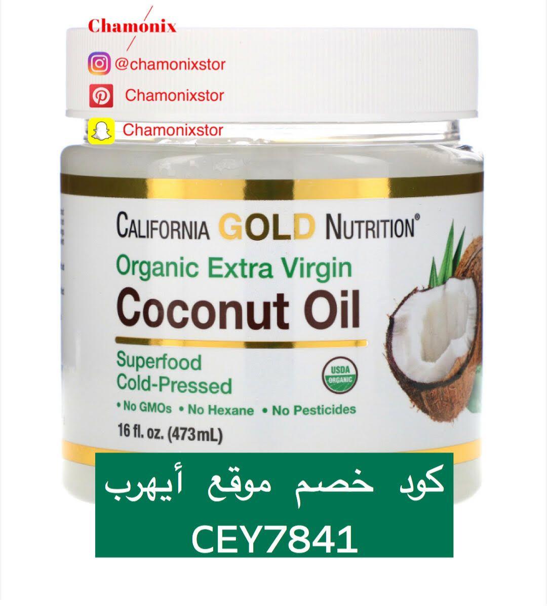 زيت جوز الهند البكر العضوي المعصور على البارد Coconut Health Benefits Organic Extra Virgin Coconut Oil Superfood