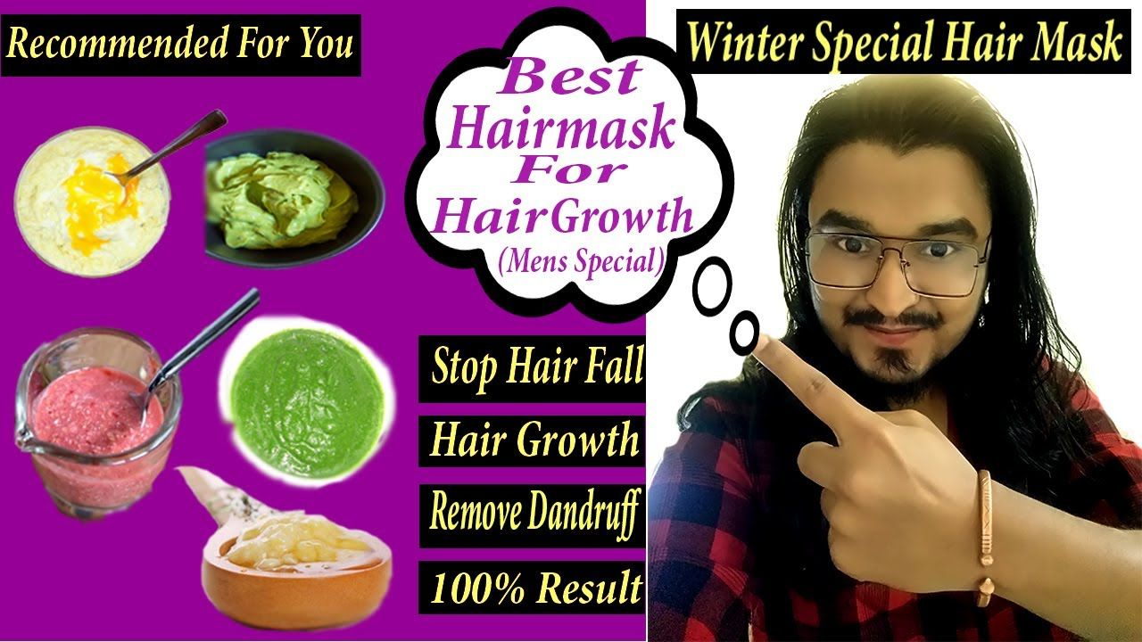 Best Hair Mask for Hair Problem Solution| Homemade Natural Remedy| Stop Hair Fall, Start Hair Growth