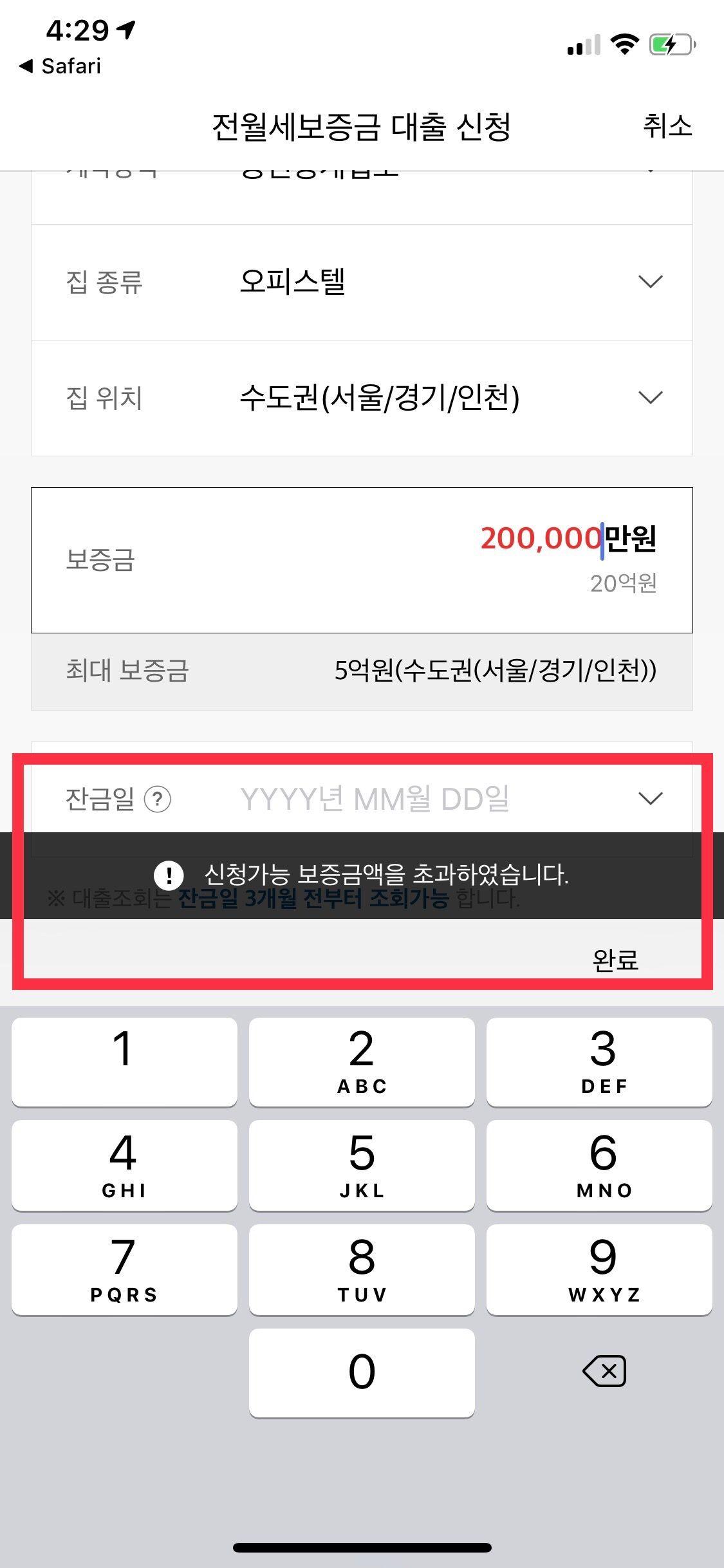 Ui_mobile에 있뚔 핀