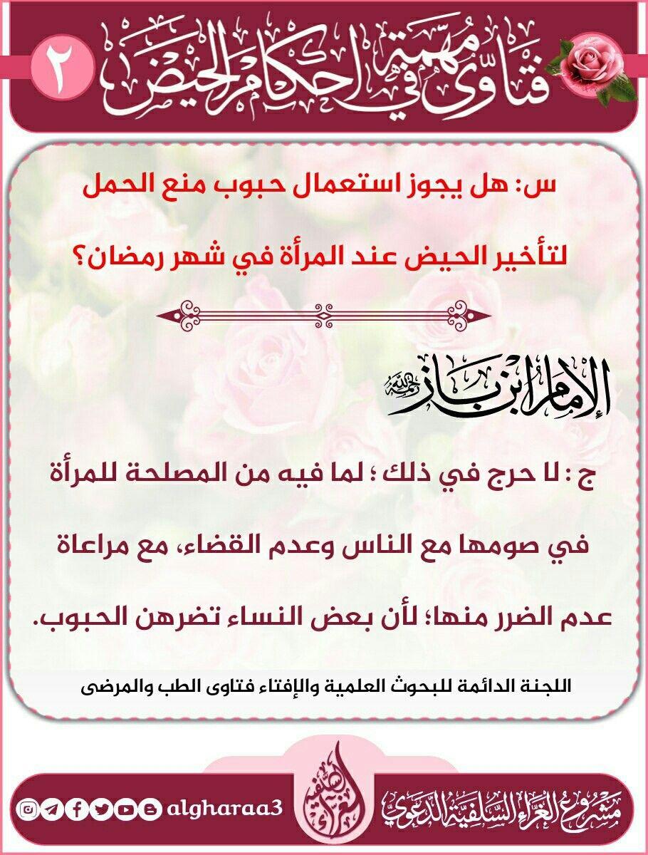 Pin By زهرة الياسمين On رمضان Social Security Card Social Security Cards