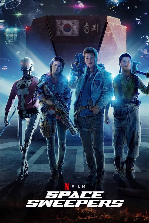 Kdrama List 2021 | Netflix Korean Dramas & Movies: NEW ...
