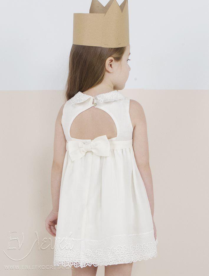 Βαπτιστικά για Κορίτσια DREAMWISH - Εν Λευκώ  3aa0e2f8c4c