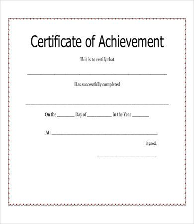 15 certificate of achievement templates free printable word pdf