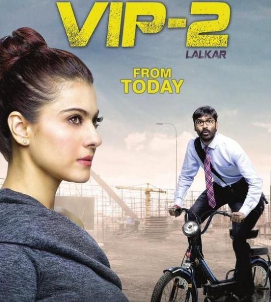 Vip 2 Lalkar 2018 WEBRip 480p 300MB Hindi Dubbed  MKV