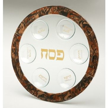 Copper Dust Seder Plate