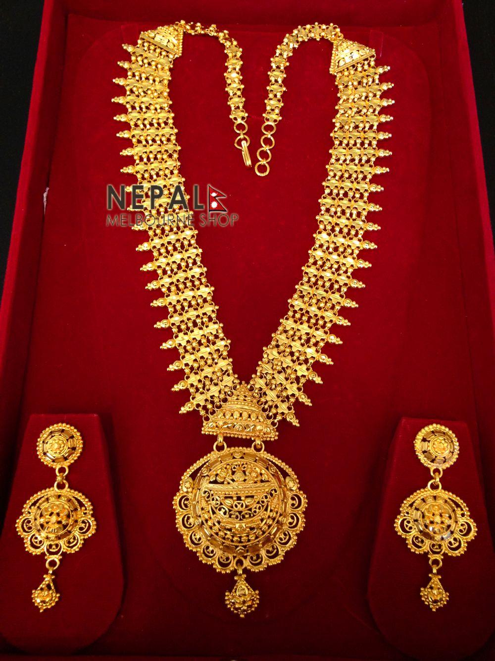 raani haar pearl - Google Search | jewellery | Pinterest | Pearls ...