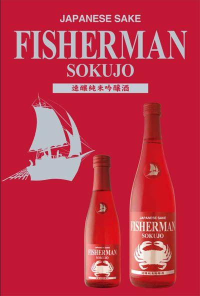 Fisherman Sokujo