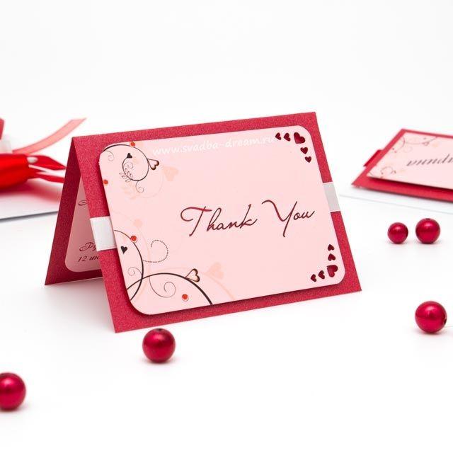 Картинки, открытки на свадьбу для гостей